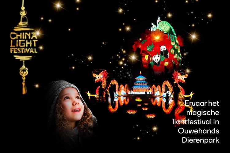 Ervaar het magische lichtfestival in Ouwehands Dierenpark